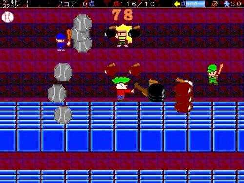 ザマス&ヤシーユ AT グレートファナティック オリンピック Game Screen Shot2