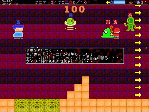 ザマス&ヤシーユ AT グレートファナティック オリンピック【Ver.1.2.7】 Game Screen Shot3
