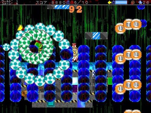 ザマス&ヤシーユ AT グレートファナティック オリンピック Game Screen Shot5