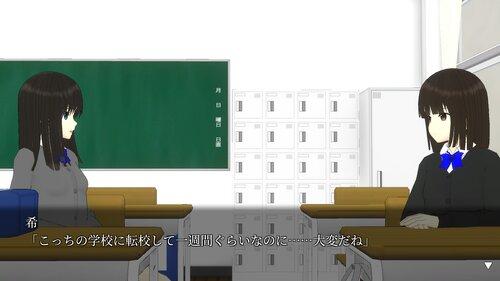 鬼狩少女 Game Screen Shot4