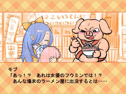 魔法少女がーるずふぉーめん Game Screen Shot2