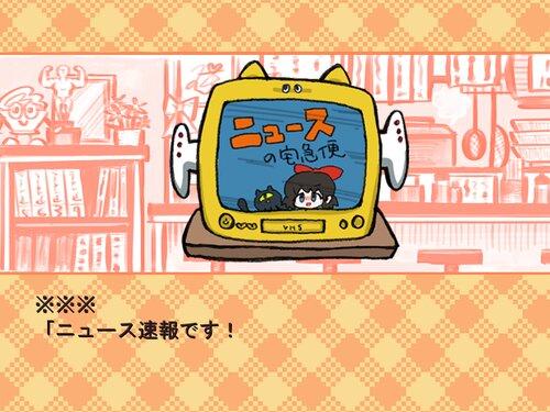 魔法少女がーるずふぉーめん Game Screen Shot3