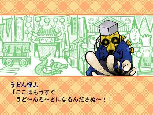 魔法少女がーるずふぉーめん Game Screen Shot5