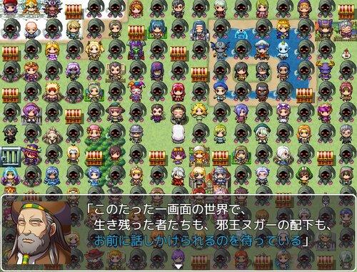 一画面勇者【ダウンロード版】 Game Screen Shot