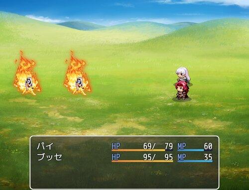 一画面勇者【ダウンロード版】 Game Screen Shot3