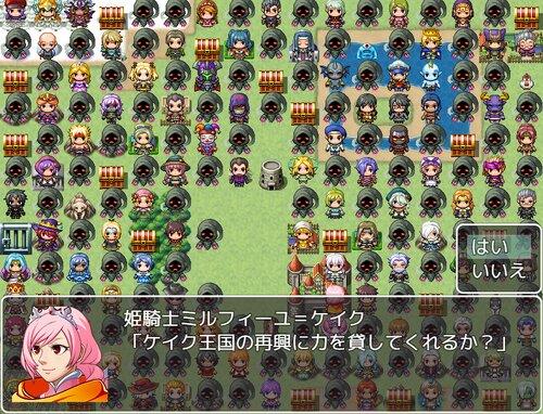 一画面勇者【ダウンロード版】 Game Screen Shot5