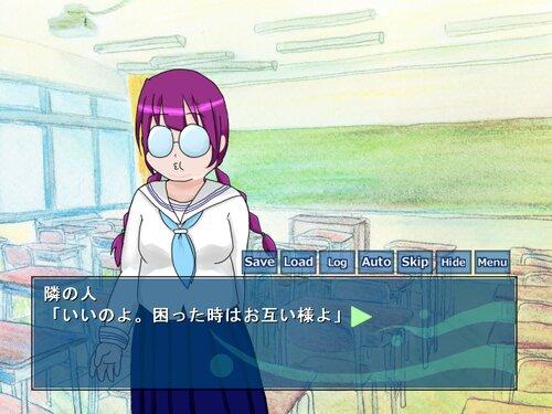 君がいた夏 Game Screen Shot2