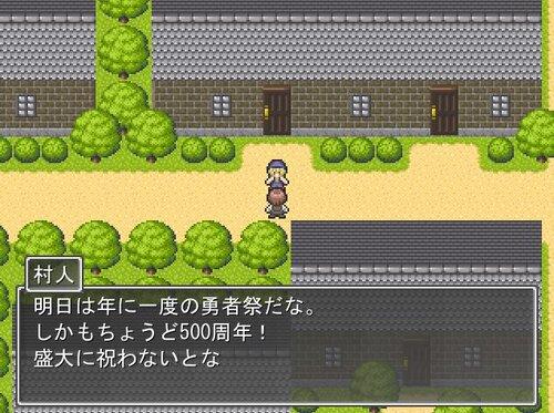 まおうだっしゅつ Game Screen Shot2
