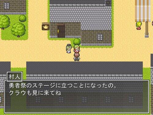 まおうだっしゅつ Game Screen Shot3