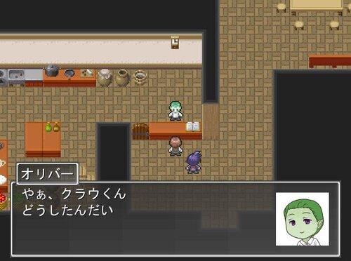まおうだっしゅつ Game Screen Shot5