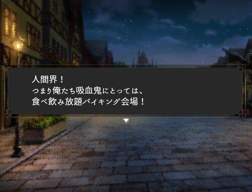 こっち向いて神父様 Game Screen Shot3