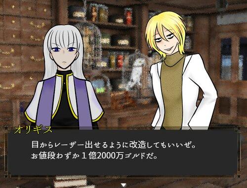 こっち向いて神父様 Game Screen Shot5