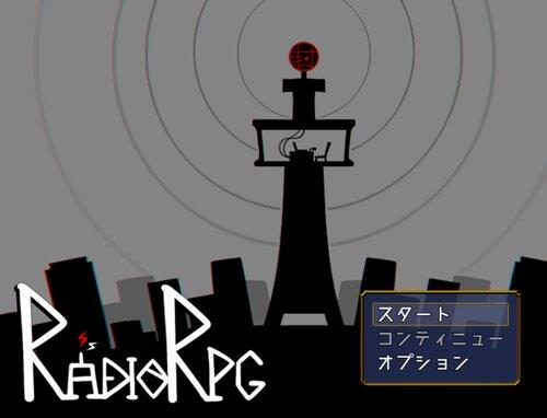 レイディオRPG Game Screen Shots