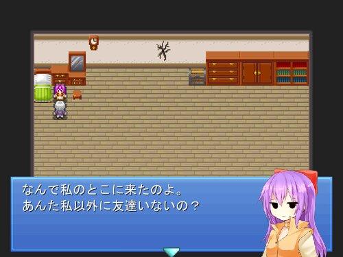 プリンセスクロニクル Game Screen Shot1
