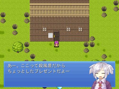 プリンセスクロニクル Game Screen Shot3