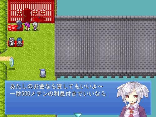 プリンセスクロニクル Game Screen Shot5