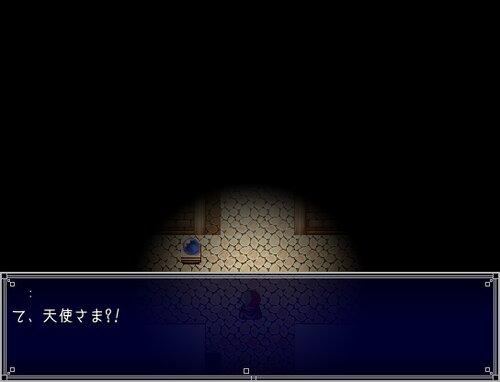 ルドベキアと杯 Game Screen Shot