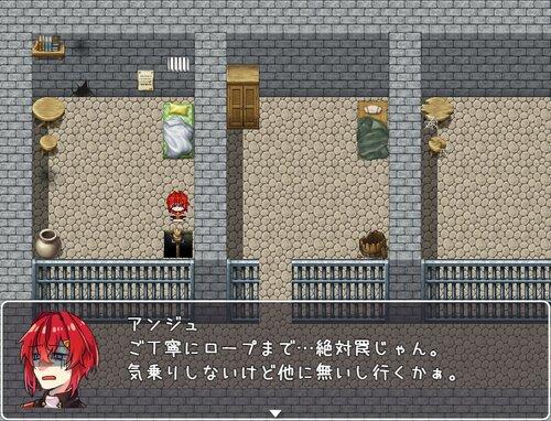 なんでもない特別な日 Game Screen Shot4