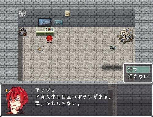 なんでもない特別な日 Game Screen Shot5