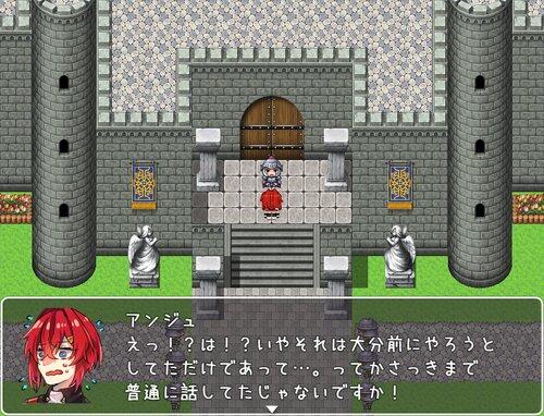 なんでもない特別な日 Game Screen Shots