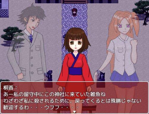 朝焼け神社(最終章) Game Screen Shot3