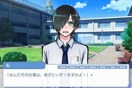 ダークネス・ボーイフレンド Game Screen Shot2