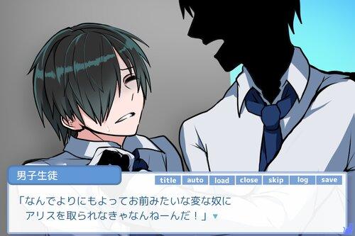 ダークネス・ボーイフレンド Game Screen Shot4