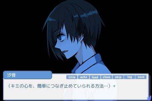 ダークネス・ボーイフレンド Game Screen Shot5