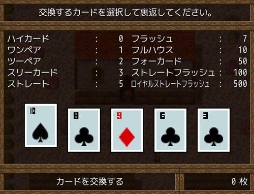 こちら山田企画 Game Screen Shot1