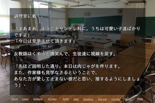 ショート・ショート・ショート100 Game Screen Shot2