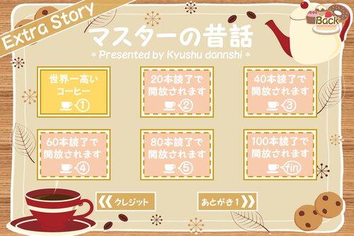 ショート・ショート・ショート100 Game Screen Shot5
