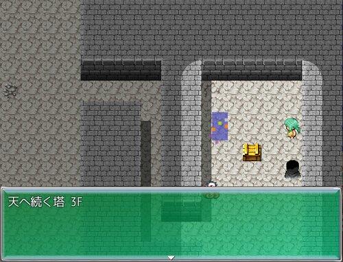 Money Dungeon 試作版 Game Screen Shot3
