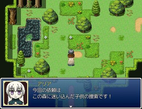 まいごさがし Game Screen Shot