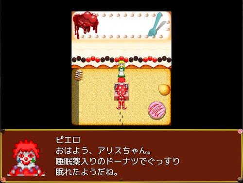 ピエロのお菓子な家 Game Screen Shots