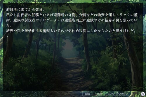 ChaOtiC-夢のような甘い嘘- FINALMISSION Game Screen Shot2