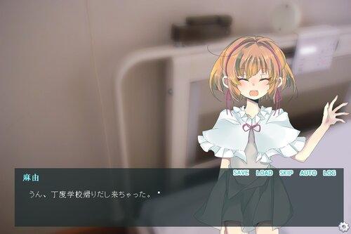 夢の花は Game Screen Shot2