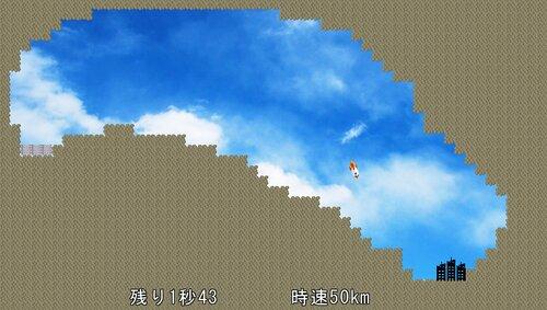 ミサイルを飛ばすだけの簡単なおしごと Game Screen Shot