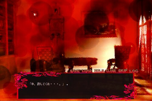 BLOOD NIGHT QUEEN Game Screen Shot3