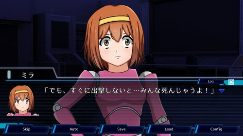 テレキト Game Screen Shot3