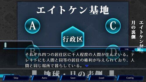 テレキト Game Screen Shot5