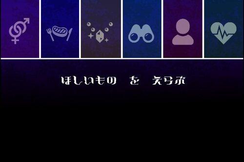 よもやまセレクト Game Screen Shot2