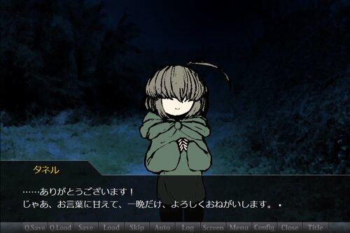よもやまセレクト Game Screen Shot3