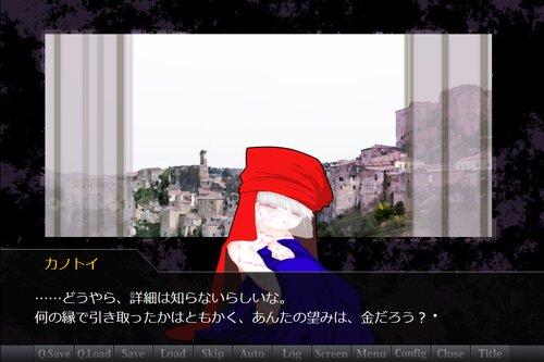 よもやまセレクト Game Screen Shot4