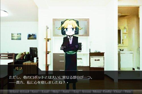 よもやまセレクト Game Screen Shot5