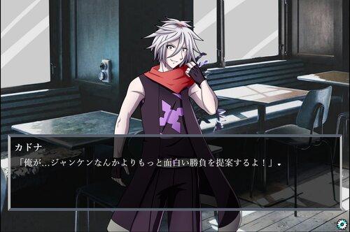 カドナのドキドキ爆弾ゲーム! Game Screen Shot4