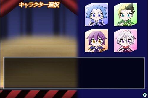 カドナのドキドキ爆弾ゲーム! Game Screen Shot5