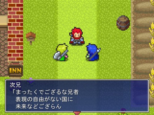 AVモザイク党 Game Screen Shot1