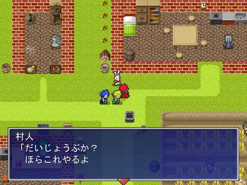AVモザイク党 Game Screen Shot2
