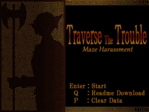Traverse The Trouble ~Maze Harassment~ Game Screen Shot1