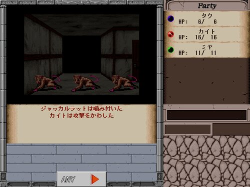 Traverse The Trouble ~Maze Harassment~ Game Screen Shots